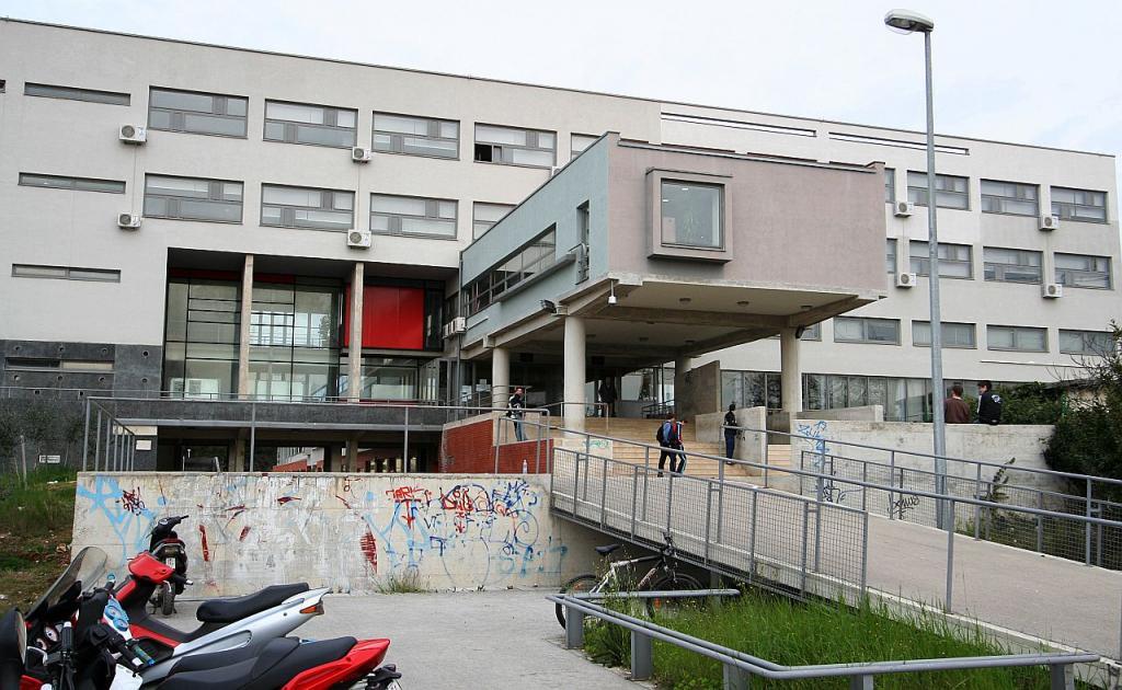 Photo of Započela je nova školska godina